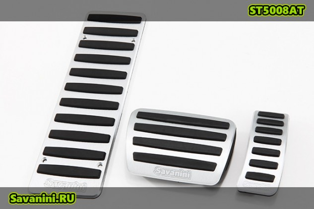 Накладки на педали Audi A4, A5, A6, A7, A8, Q5 (автомат)