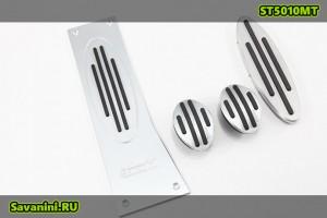Накладки на педали Mini (механика)