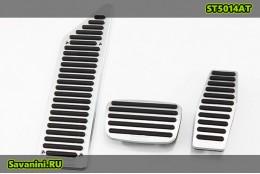 Накладки на педали Chevrolet Cruze (автомат)