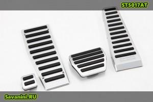 Накладки на педали Infiniti Q50, Q70, QX50, QX70