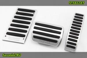 Накладки на педали Audi Q7 (автомат)