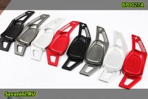 Подрулевые лепестки Audi (S, RS, S-Line)